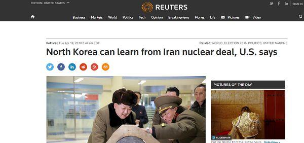 رهبر کره شمالی در حال بازدید از تسلیحات نظامی