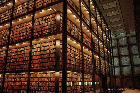 کتابخانه دانشگاه ییل